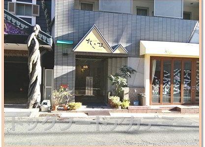 神戸周辺で犬同伴OKなホテルに行ってきた!北の坂ホテルの口コミなど
