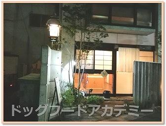 【串治の口コミ】神戸周辺で犬連れOKな串焼き屋さんに行ってきた!