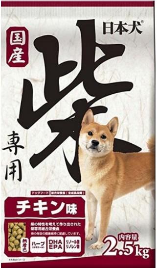 日本犬柴専用